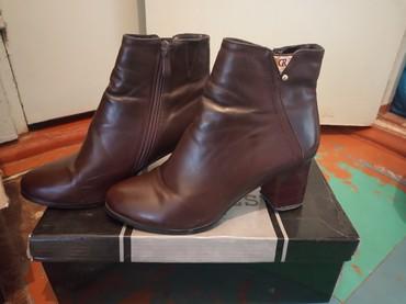 женскую ботинку на осень в Кыргызстан: Ботильоны 37
