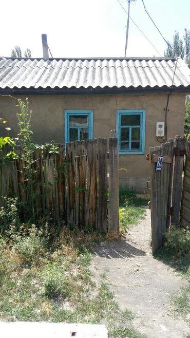 Продам дом с земельным участком общей площадью 20 соток, в Московском
