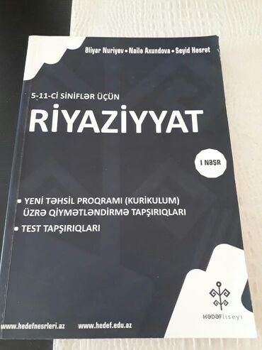 """Derslikler:""""Riyaziyyat"""" test tapsiriqlari.Есть еще разные учебники и"""