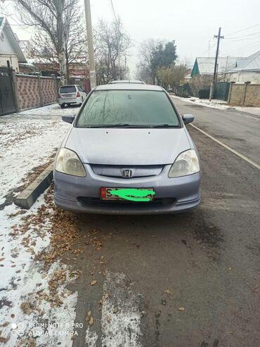 Honda Civic 1.5 л. 2001