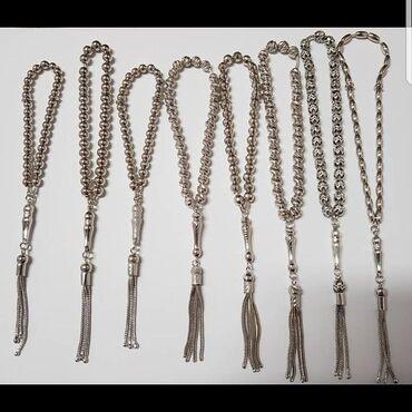 Мусульманские чётки Из серебра