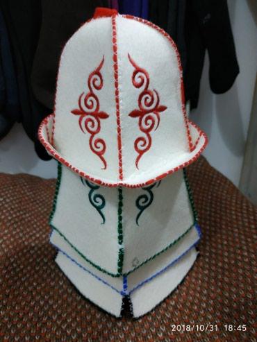 Сувенирные колпаки национальной в Бишкек