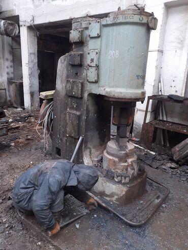 Гидро молот рабочий ёмкость металлический