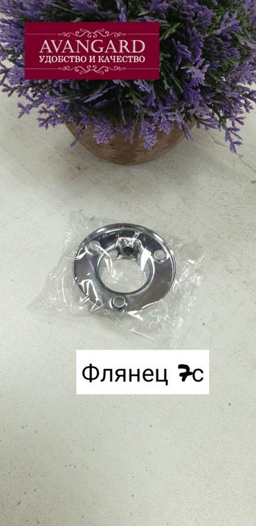 Флянец 7 сом в Бишкек