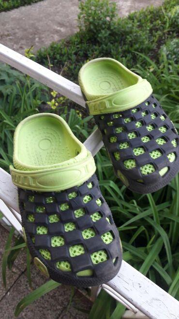 Dečije Cipele i Čizme | Zabalj: Papucice za decake