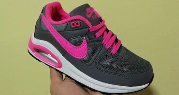 Nike patike vise modela 36 do 41