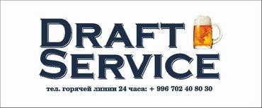 В пивную компанию требуеться водитель в Бишкек