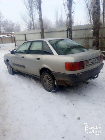 ауди 80 об 1.8 инжектыр надо менять наружные гранаты   мотор хорошый с в Беловодское