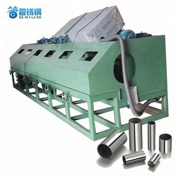 Промышленное оборудования из Китая в Бишкек