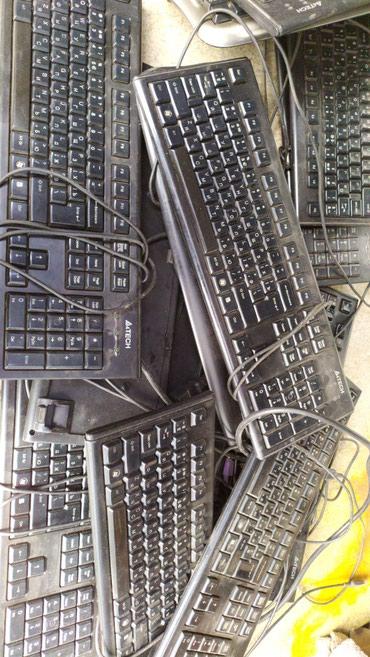 Продаю б/у клавиатуры рабочие 15шт в Бишкек