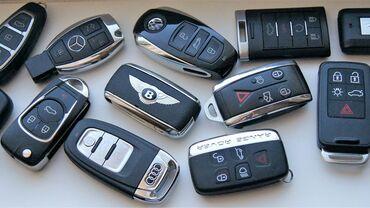 Изготовление ключей Чип ключи ключи зажигания, Изготовление авто