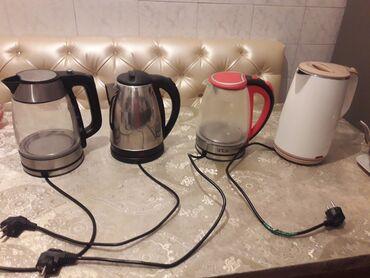 Электрический чайник электрочайник электро чайник рабочие бу каждый по