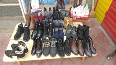 Распродажа женские Обуви !!! Бишкек11-микрорайон базарчик Магазин