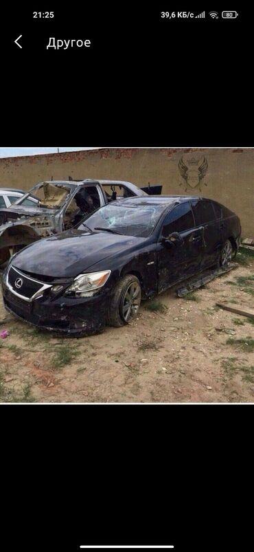 Куплю аварийные авто дорого