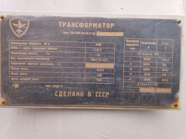 средства для снятия термопасты в Кыргызстан: ТМ-6300 Трансформатор силовой мощностью 6300 кВА, 2штдля работы в
