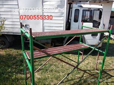 аренда зала бишкек в Кыргызстан: Сдам в аренду Строительные леса