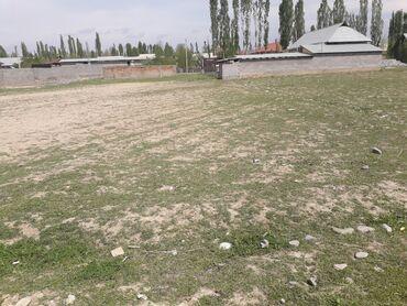 чек в Кыргызстан: Продажа участков 7 соток