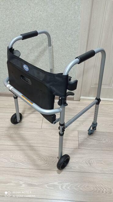 Инвалидные коляски - Кыргызстан: Ходунки,пр-во Америка, не использовались