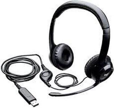 переходник для наушников ноутбук в Кыргызстан: Наушники Logitech H390 USB Headset, PC/Mac/Laptop Прямые поставки