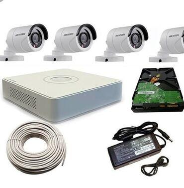 Kameraların quraşdırılması - Azərbaycan: Hər növ güvənlik kameralarının satışı, çatdırılması və quraşdırılması