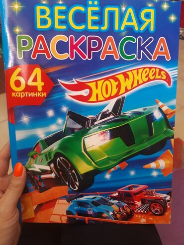 detskij velosiped hot rod в Кыргызстан: Раскраска Hot wheels 64 .картинки