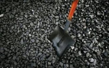 Уголь, Уголь, Уголь