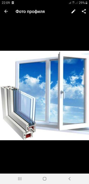 Окна, Двери, Подоконники | Установка, Изготовление, Регулировка | Больше 6 лет опыта