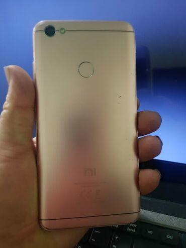 Б/у Xiaomi Redmi Note 5 16 ГБ Золотой