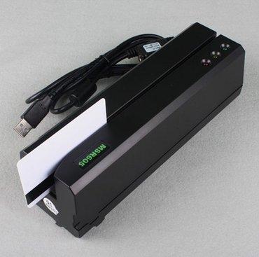 Энкодер магнитных карт msr605 (msr206 / msr606) в Бишкек