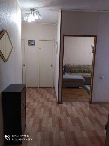 Продается квартира:Индивидуалка, Лебединовка, 2 комнаты, 48 кв. м