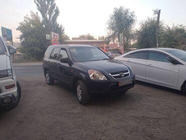 Honda CR-V 2 л. 2003   182000 км