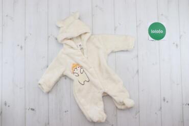 """Дитячий теплий комбінезон з полярним ведмедиком бренду """"Маленькі люди"""""""