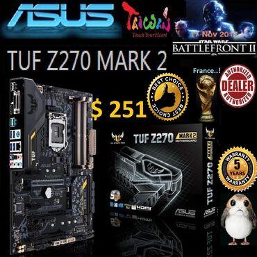 Продаю материнскую плату Asus Z270 TUF MARK 2Плата в идеальном