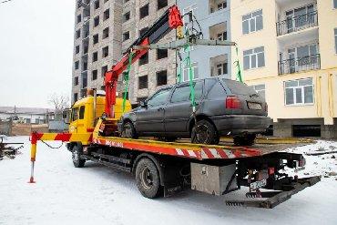 Эвакуатор | С гидроманипулятором, Со сдвижной платформой, С частичной погрузкой Бишкек