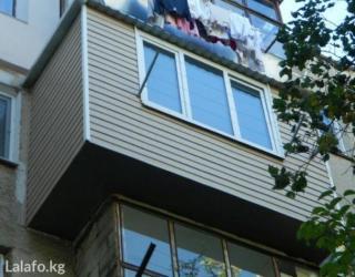 окна   в Сокулук