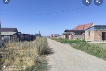 крепеж для строительства каркасных домов в Кыргызстан: Продам 15 соток Строительство от собственника