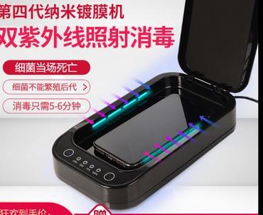 Нано-покрытие для телефонов (жидкое стекло) макс. размер 7 дюйм.  в Бишкек