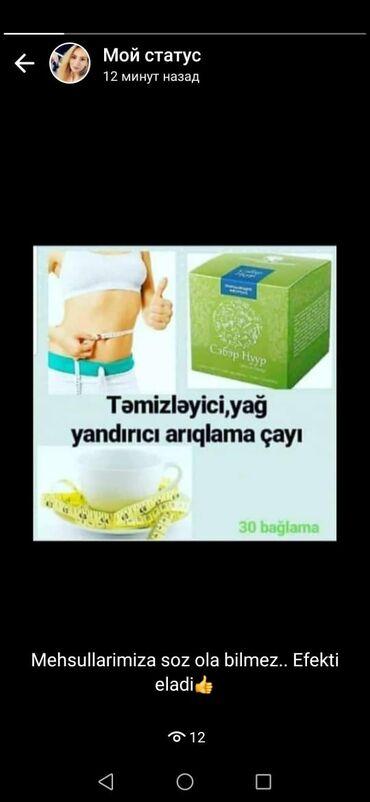 - Azərbaycan: Sibir nur cayi