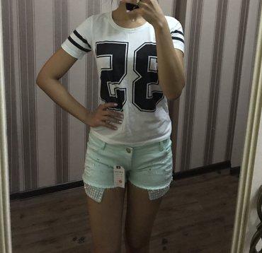 Продаю шорты,новые,размер С, ЗАМУЖЕМ НЕ ЗНАКОМЛЮСЬ!!! в Бишкек