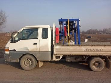 тойота камри цена в бишкеке в Ак-Джол: Услуга передвижной Пилорамы. Приедем к Вам ! Бишкеке