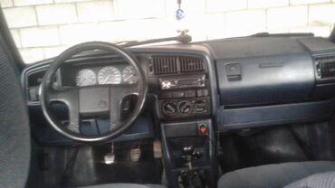 Volkswagen Passat 2 л. 1989 | 281 км