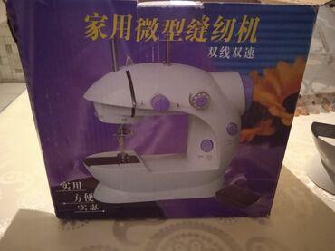 Мини Швейная машинка электрический новый