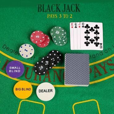Покер, набор для игры (карты 2 колоды, фишки 300 шт, сукно 60х90см)