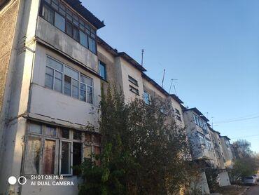доски 188 3 х 105 9 см настенные в Кыргызстан: Продается квартира: 1 комната, 34 кв. м