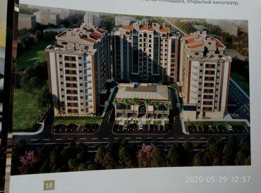 Продается квартира: 4 комнаты, 130 кв. м