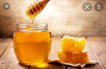 скороход доставка бишкек в Кыргызстан: Продаю чистый мёд суусамырской долины