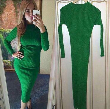 Платья - Цвет: Зеленый - Кок-Ой: Новое Трикотажное платье-лапша с люрексом зеленого цвета. Хорошо сидит
