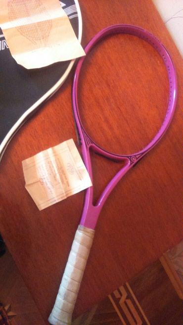 Bakı şəhərində Tennis raketkasi. islenilmeyib.