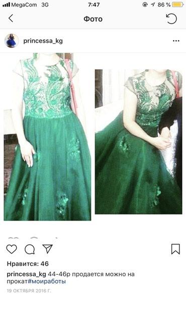 Платье изумрудное 4500сом ,44-46разм. в Лебединовка