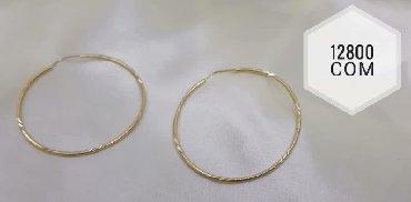 Серьги - Кыргызстан: Серьги кольца из жёлтого золота  585 проба